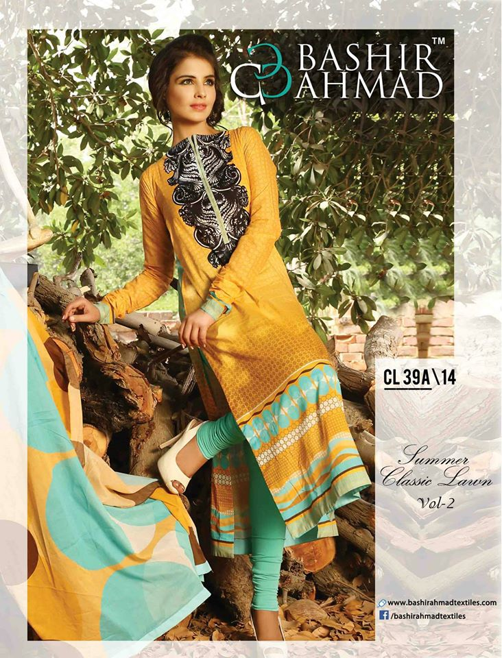 Bashir-Ahmed-Lawn-Collection-2014 (15)