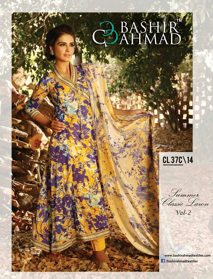 Bashir-Ahmed-Lawn-Collection-2014 (16)
