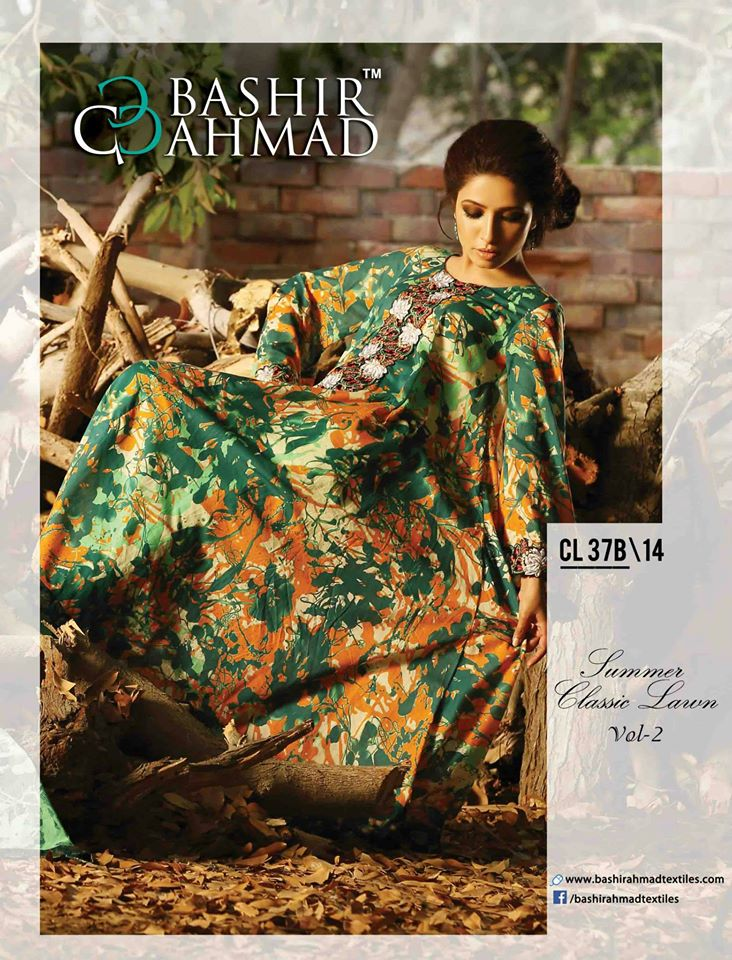 Bashir-Ahmed-Lawn-Collection-2014 (20)