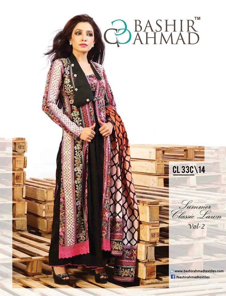 Bashir-Ahmed-Lawn-Collection-2014 (21)