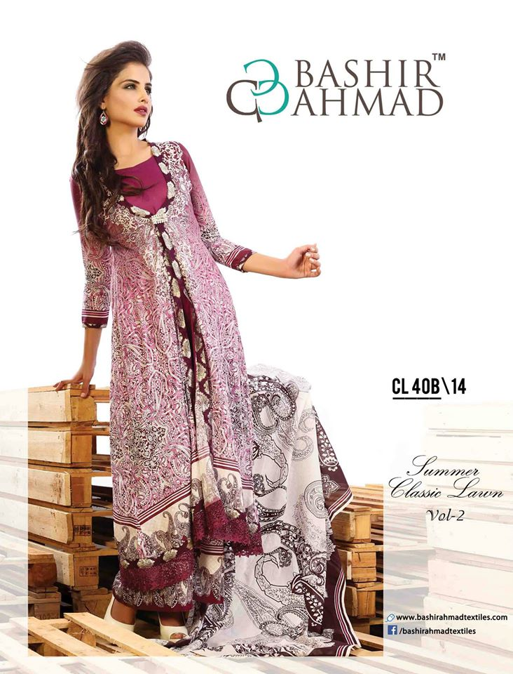 Bashir-Ahmed-Lawn-Collection-2014 (3)