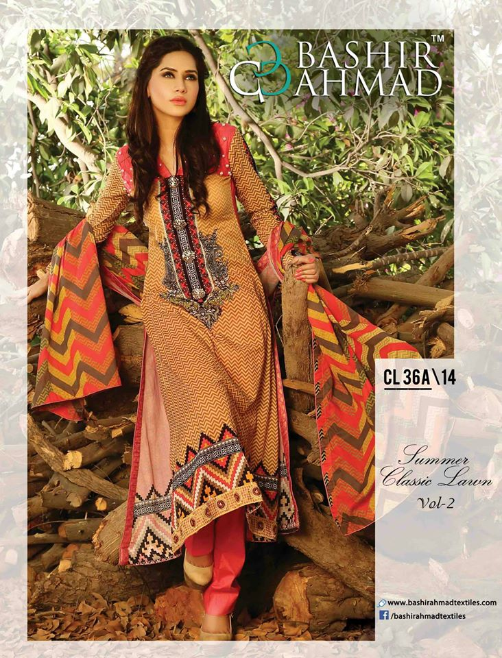 Bashir-Ahmed-Lawn-Collection-2014 (4)