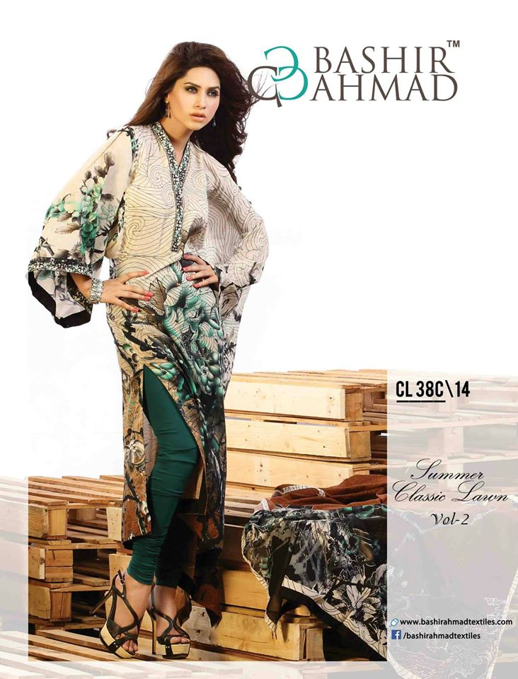 Bashir-Ahmed-Lawn-Collection-2014 (8)