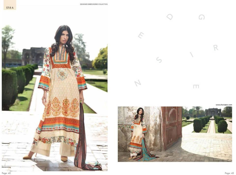 Bella-Designer-Embroidered-Lawn-by-Shariq-Textiles-2014 (15)
