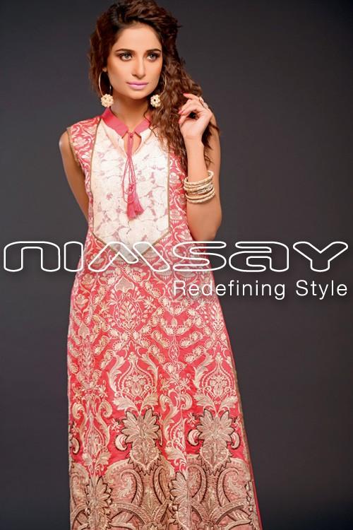 nimsay-facebook
