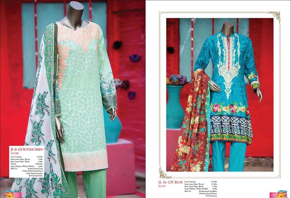Junaid-Jamshed-Eid-Dresses-2016-2017-for-women (5)