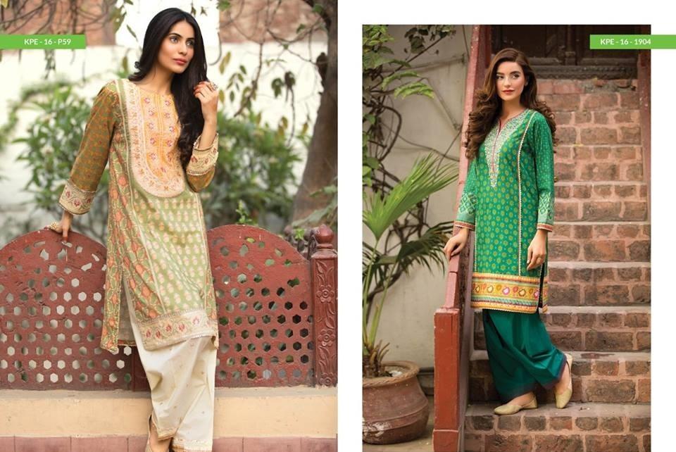 Kayseria-Eid-Dresses-Collection-2016-2017 (1)