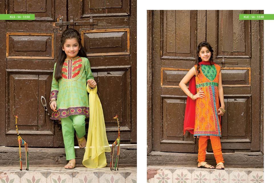 Kayseria-Eid-Dresses-Collection-2016-2017 (10)