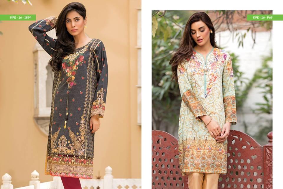 Kayseria-Eid-Dresses-Collection-2016-2017 (13)