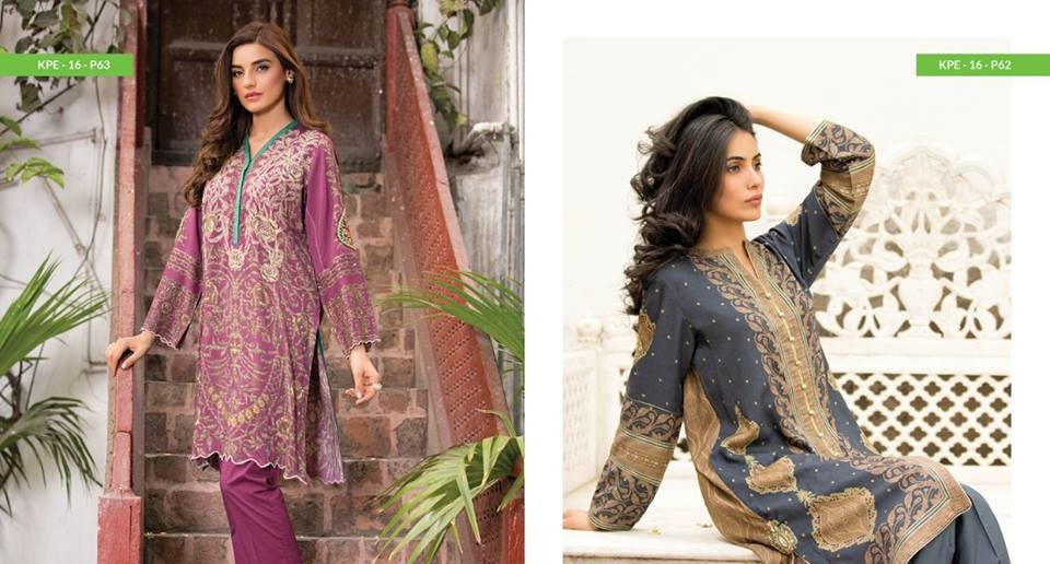 Kayseria-Eid-Dresses-Collection-2016-2017 (17)