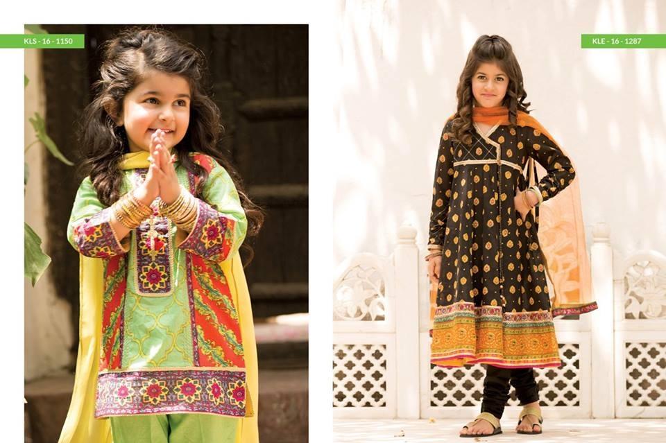 Kayseria-Eid-Dresses-Collection-2016-2017 (18)