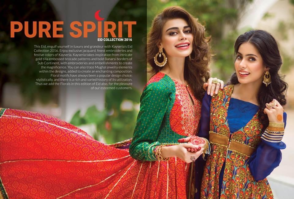 Kayseria-Eid-Dresses-Collection-2016-2017 (20)