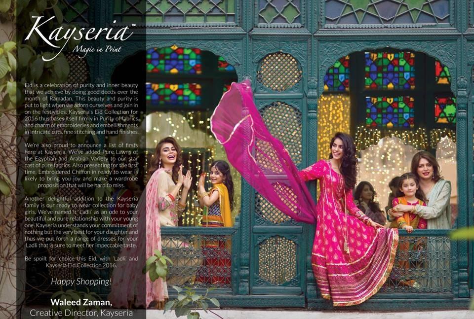 Kayseria-Eid-Dresses-Collection-2016-2017 (36)