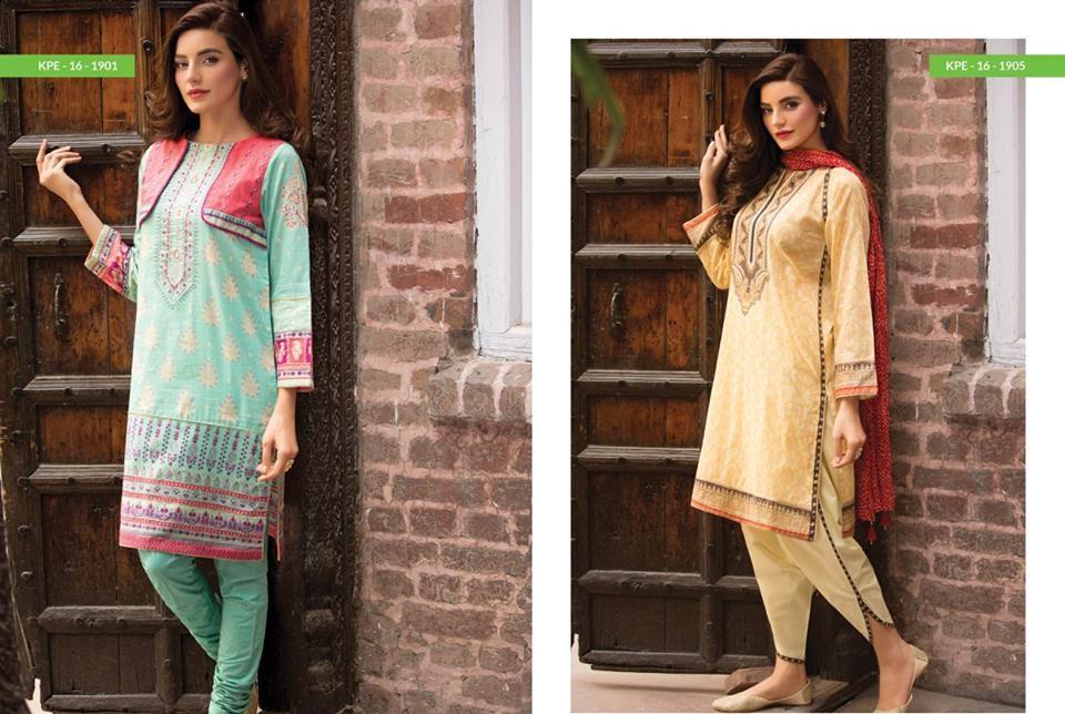 Kayseria-Eid-Dresses-Collection-2016-2017 (37)