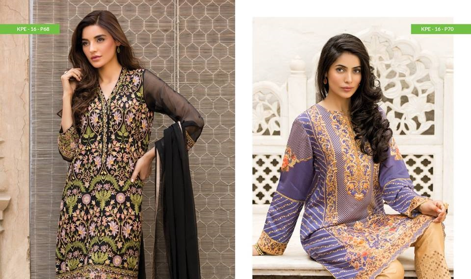 Kayseria-Eid-Dresses-Collection-2016-2017 (38)