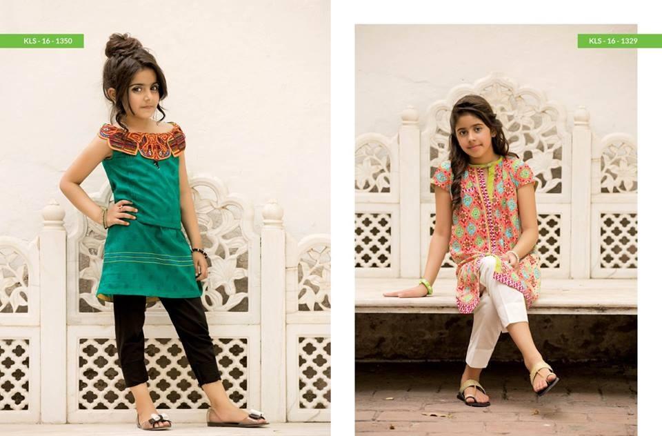 Kayseria-Eid-Dresses-Collection-2016-2017 (43)