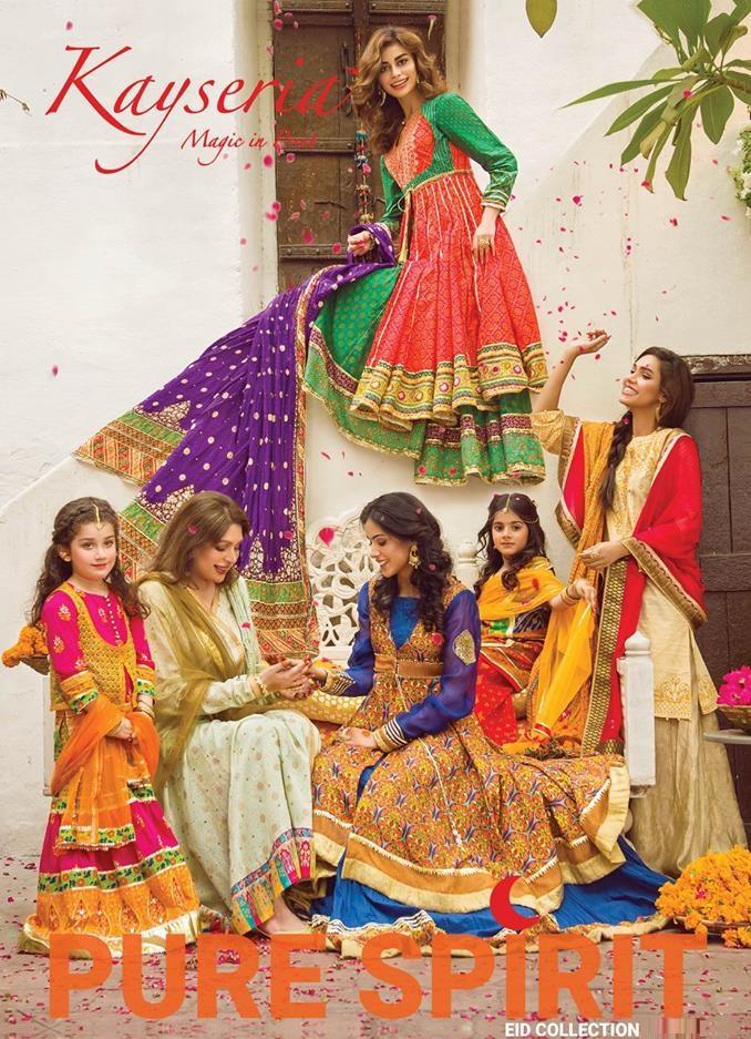 Kayseria-Eid-Dresses-Collection-2016-2017 (5)