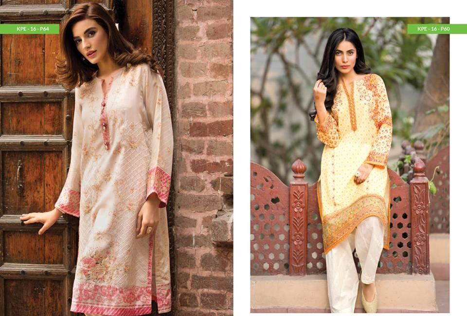 Kayseria-Eid-Dresses-Collection-2016-2017 (6)
