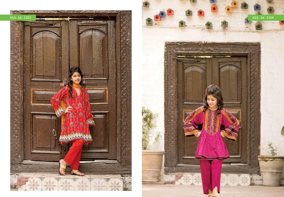 Kayseria-Eid-Dresses-Collection-2016-2017 (7)