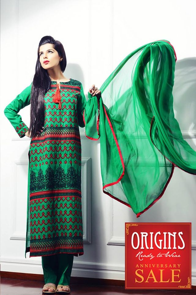 origins sale 2014