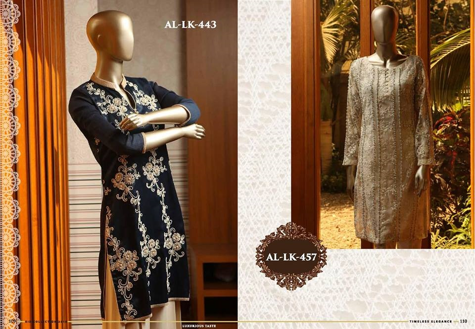 Almirah Luxury Eid Dresses Collection 2016-2017 (13)