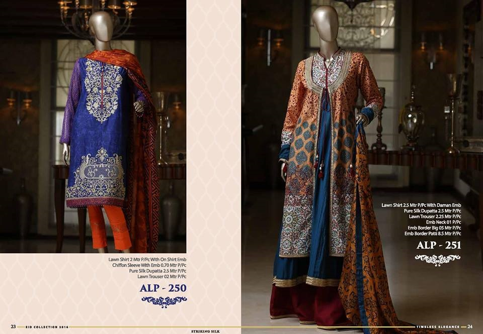 Almirah Luxury Eid Dresses Collection 2016-2017 (34)
