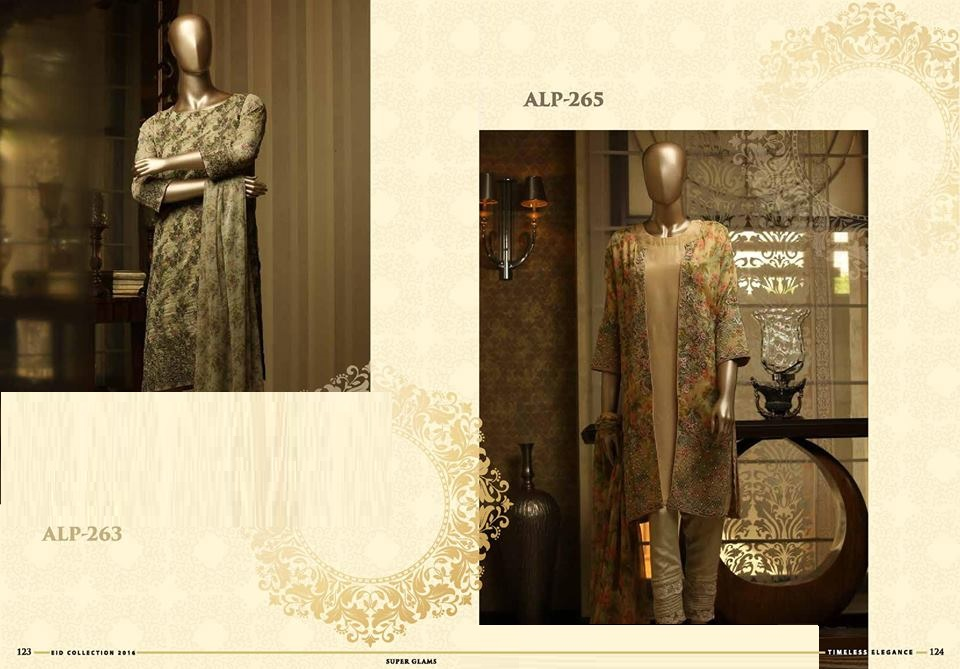 Almirah Luxury Eid Dresses Collection 2016-2017 (7)