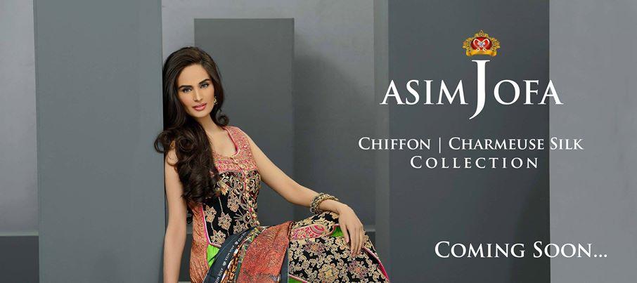 Asim Eid collection 2014