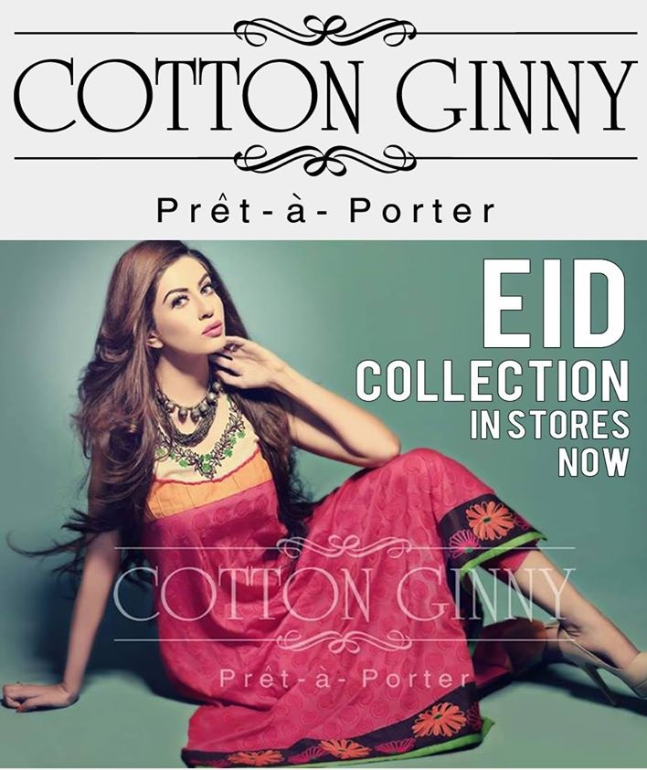 Cotton-Ginny-Eid-Collection-2014 (3)