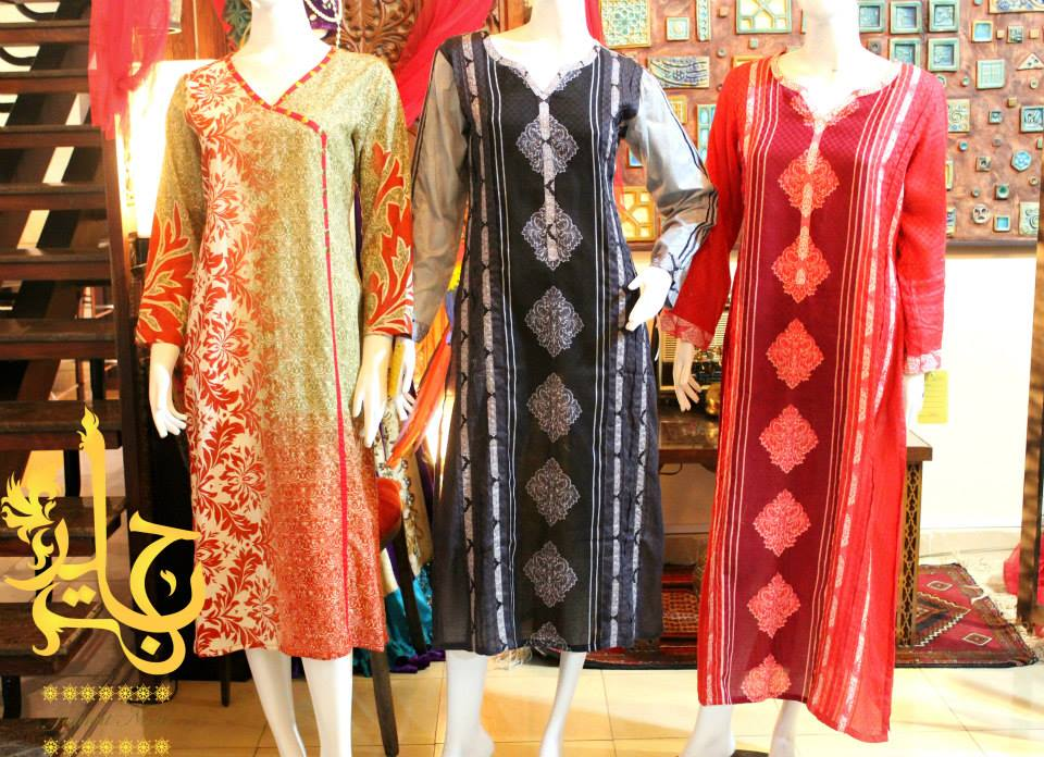 Jannat-Nazir-Eid-Collection (1)
