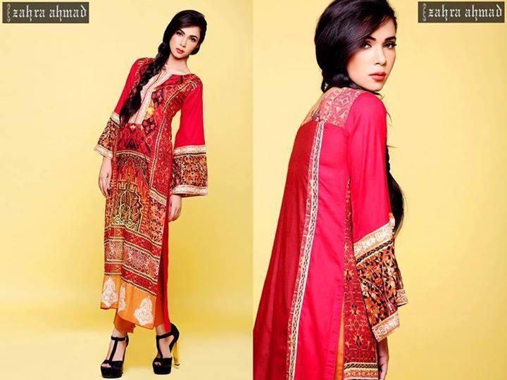 Jannat-Nazir-Eid-Collection (10)