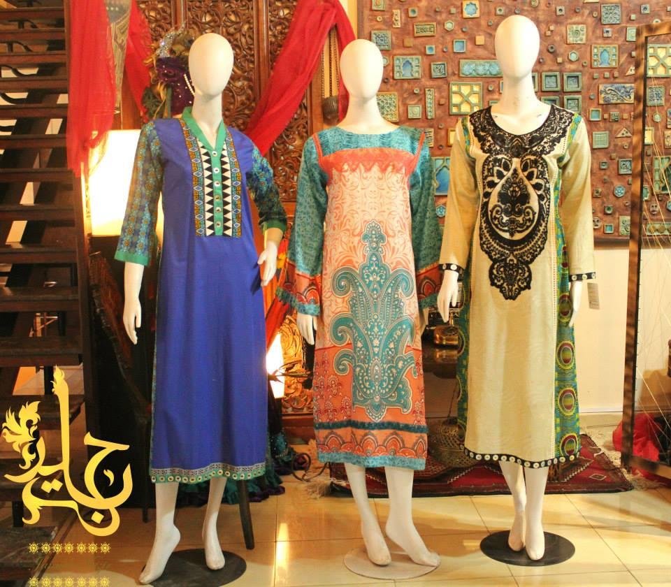 Jannat-Nazir-Eid-Collection (12)
