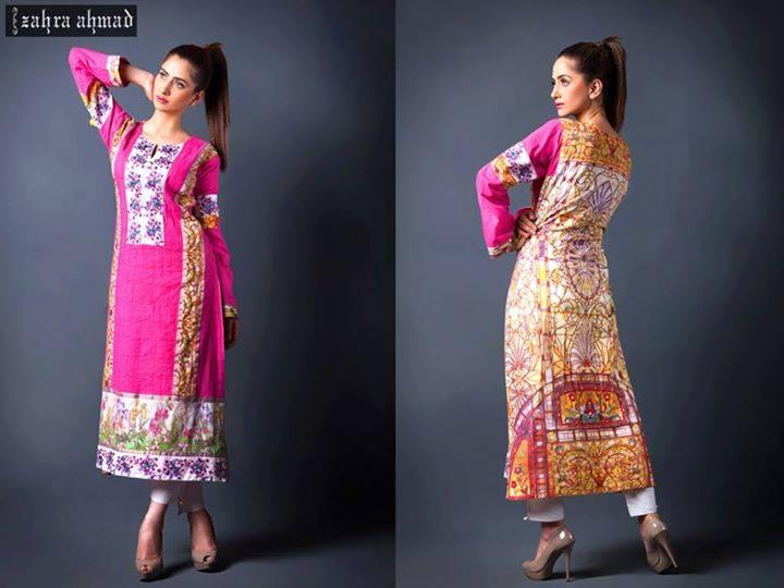 Jannat-Nazir-Eid-Collection (17)