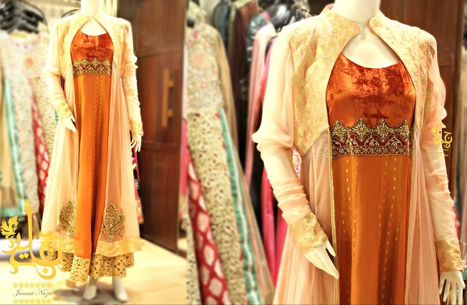 Jannat-Nazir-Eid-Collection (18)