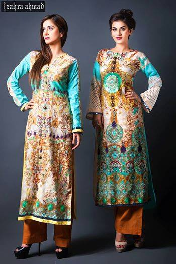 Jannat-Nazir-Eid-Collection-2014 (8)