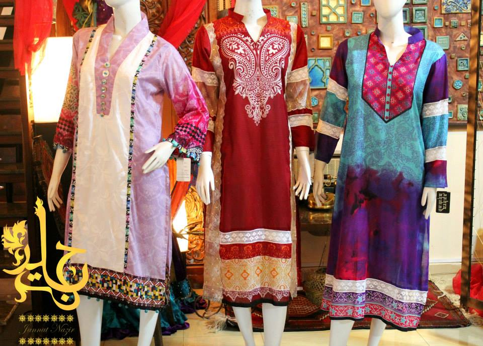 Jannat-Nazir-Eid-Collection (5)