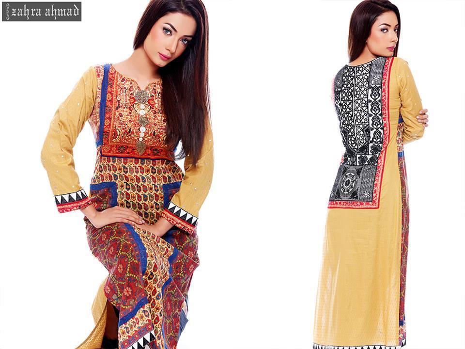 Jannat-Nazir-Eid-Collection (7)
