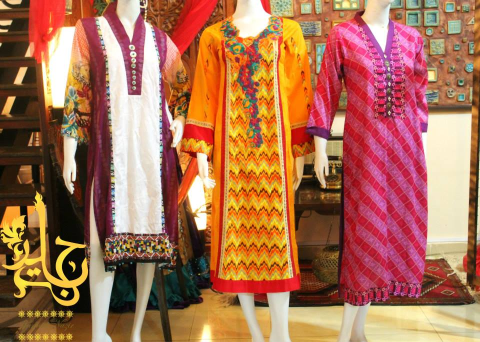 Jannat-Nazir-Eid-Collection (8)