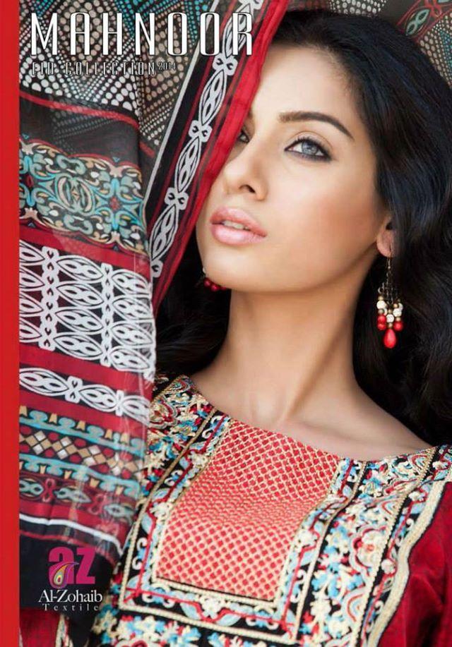 Mahnoor-Embroiderd-Eid-Collection-2014 (18)