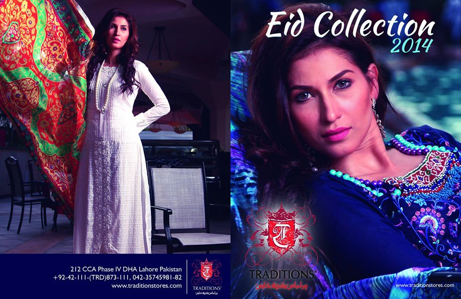 stylish-and-trendy-Eid-dresses-by-naghmas (28)