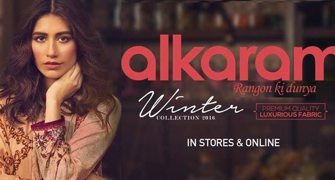 Alkaram latest winter dresses 2016-2017
