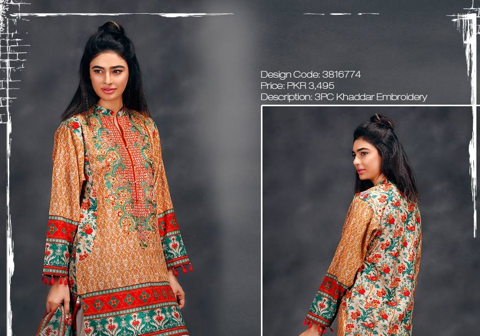 warda three piece embroidered winter collection 2016