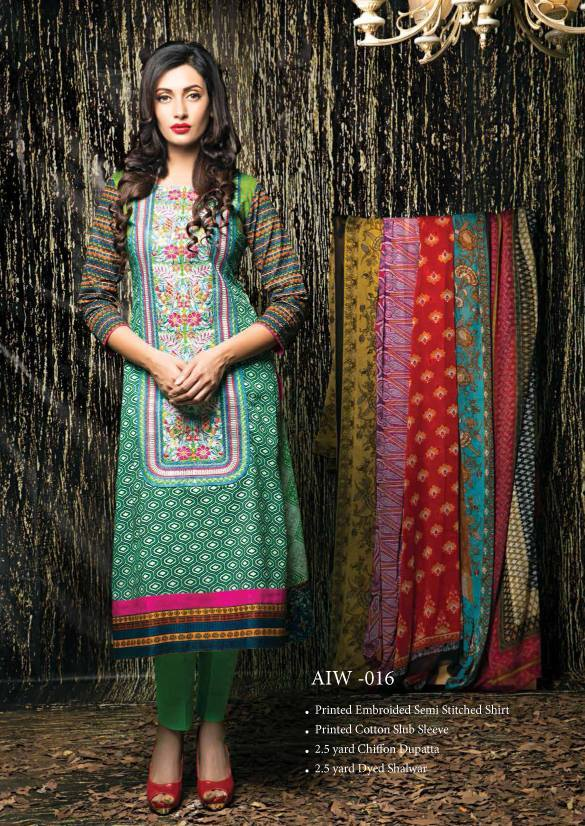 Amna-Ismail-Winter-Linen-Collection (13)