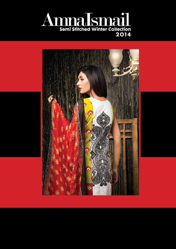 Amna-Ismail-Winter-Linen-Collection (14)