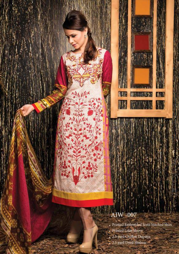 Amna-Ismail-Winter-Linen-Collection (22)