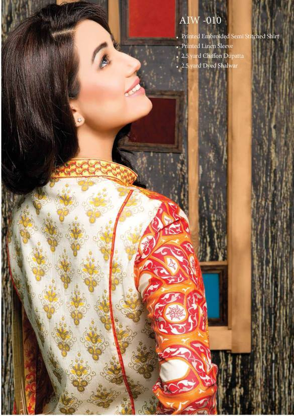 Amna-Ismail-Winter-Linen-Collection (40)