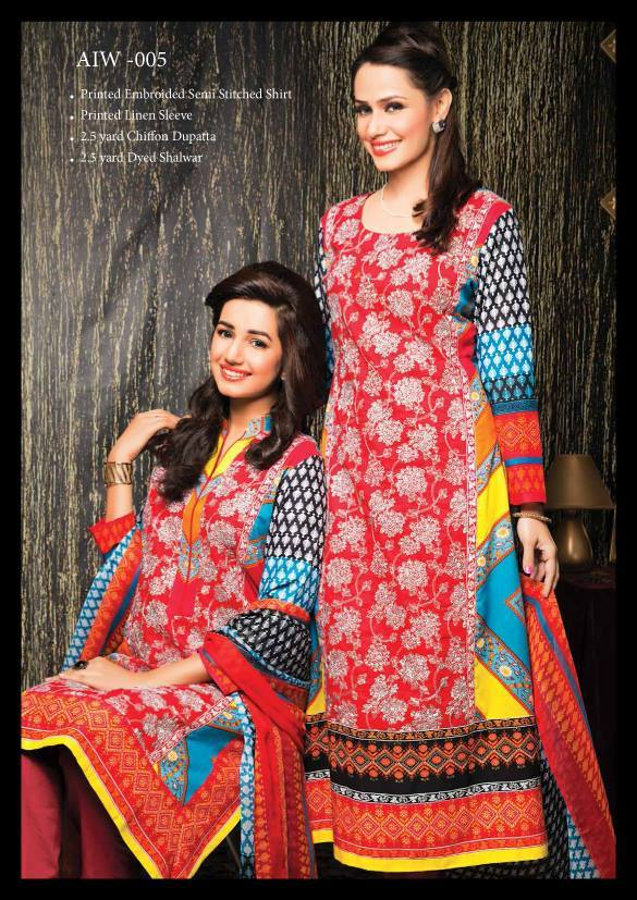 Amna-Ismail-Winter-Linen-Collection (7)