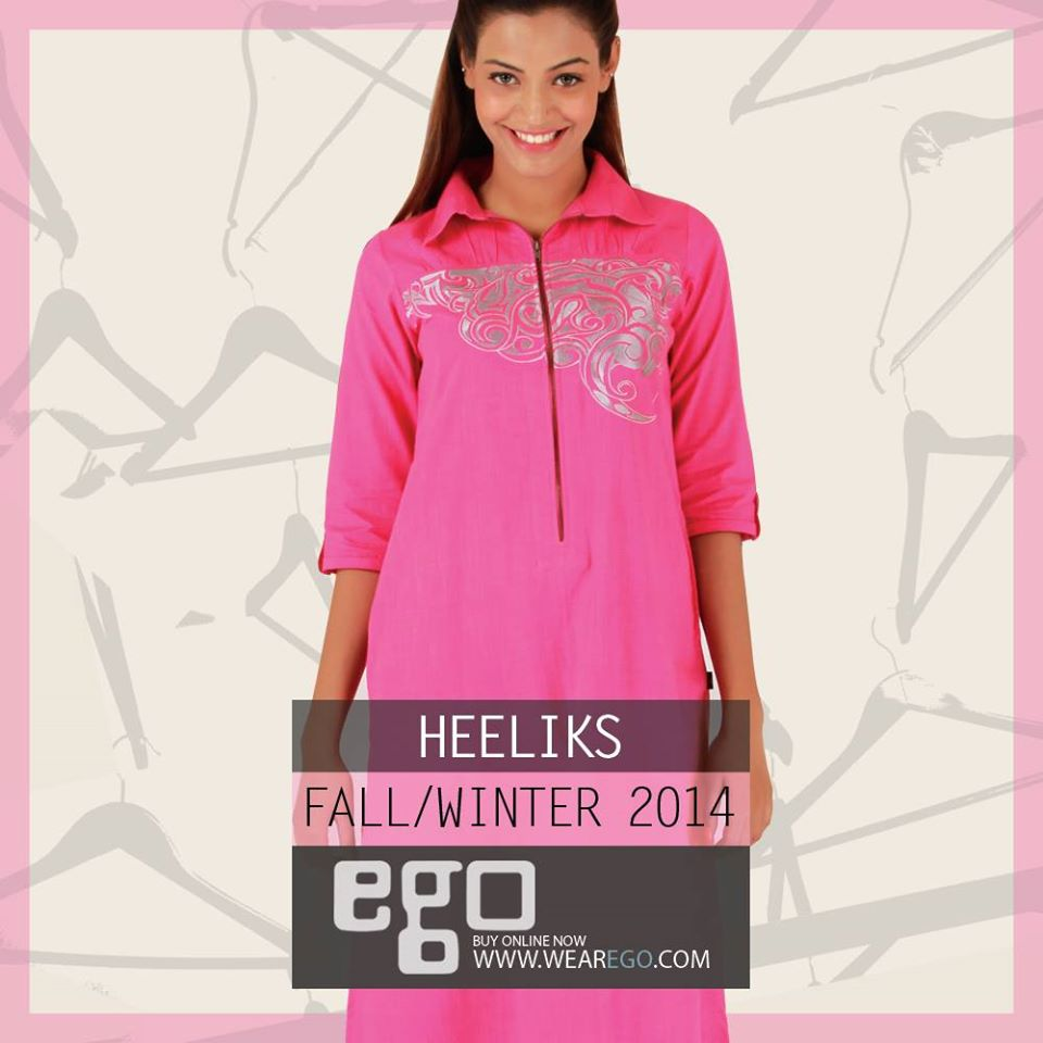 Ego-Fall-Winter-Collection (2)
