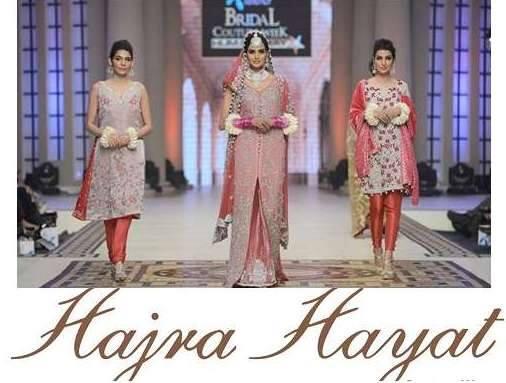 Hajra-Hayat-bridal-collection-at-TBCW (3)
