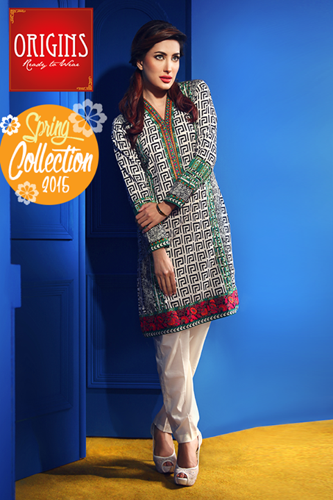 Origins-Spring-Summer-lawn-Collection-2015 (24)